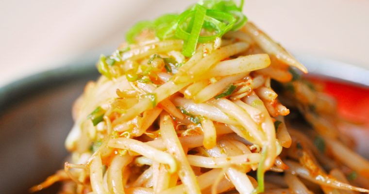Korean Style Bean Sprouts
